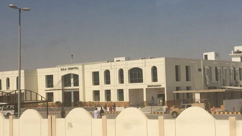 GDA - gwadar-hospital-2